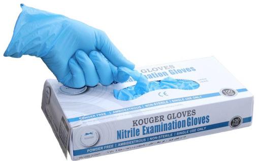 Obrázok z NITRIL BLUE Pracovné jednorazové rukavice modré