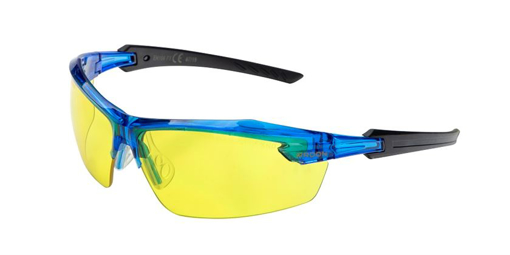 Obrázok z ARDON P1 Ochranné okuliare žlté