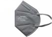 Obrázok z Yetrue Respirátor FFP2 bez ventilku šedý