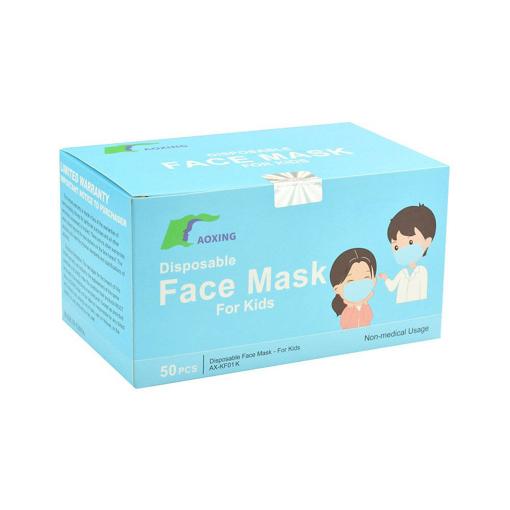 Obrázok z FACE MASK Štvorvrstvová detská rúška BOX 50ks